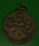 18269 เหรียญสามอาจารย์ วัดป่าสุทธาวาส สกลนคร ปี 2520 เนื้อทองแดง 74