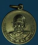 18275 เหรียญอาจารย์เสาร์ วัดวังกระชัน พิจิตร กระหลั่ยเงิน 53