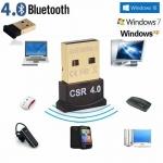 Bluetooth CSR 4.0 Dongle อะแดปเตอร์ V4.0 USB 2.0 / 3.0 สำหรับ Win 7/8/10 / XP สำ