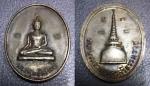 เหรียญพระพุทธสิหิงค์ พิมพ์กรรมการ พระบรมธาตุนครศรีธรรมราช ปี 2517 สวย