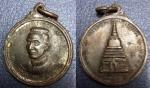 เหรียญสมเด็จพระนเรศวรเมืองงาย พ.ศ. 2512 สวย