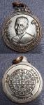 เหรียญพระครูสุนันทสิกขกิจ (หลวงพ่อส้ม) วัดจำปี  ปี  2514