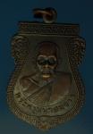 18305 เหรียญพระครูนนทสมาจาร วัดอมฤต นนทบุรี เนื้อทองแดง 41