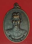 18320 เหรียญเจ้าพ่อพญาแล ชัยภูมิ ปี 2535 เนื้อทองแดง 28