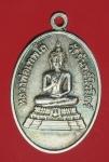 18326 เหรียญหลวงพ่อเทพโล วัดจันทร์นิรมิตร์ สิงห์บุรี 82