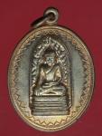 18329 เหรียญพระรอด มหาวัน ลำพูน เนื้อทองแดง 71