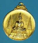 18352 เหรียญพระพุทธ หลวงพ่อแพ วัดพิกุลทอง สิงห์บุรี กระหลั่ยทอง 82