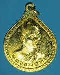 18363 เหรียญหลวงอาจารย์ทิม วัดช้างไห้ ปี 2520 กระหลั่ยทอง 11