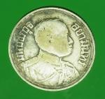 18374 เหรียญกษาปณ์ในหลวงรัชกาลที่ 6 ปี 2467 ราคาหน้าเหรียญ 1 สลึง เนื้อเงิน 16