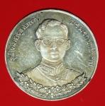 18395 เหรียญในหลวงรัชกาลที่ 9 ครบรอบ 95 ปี โรงเรียนนายร้อยตำรวจ ปี 2539 เนื้อเงิ