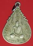 18396 เหรียญพระครู ว.วรทุโม วัดสระสี่มุม นครปฐม เนื้ออัลปาก้า 36