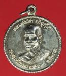 18401 เหรียญหลวงพ่อวิชา วัดศรีมณีวรรณ ชัยนาท ปี 2544 ชุบนิเกิล 27