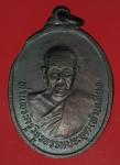 18425 เหรียญพ่อท่านเที่ยง วัดเพ็ญมิตร นครศรีธรรมราช เนื้อทองแดงรมดำ 39