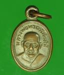 18433 เหรียญเม็ดแตงหลวงพ่อทวด หลัง หลวงพ่อจำเนียร วัดถ้ำเสือ กระบี่ 19