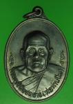 18435 เหรียญพ่อท่านนิ่ม วัดร่อน นราธิวาส เนื้อทองแดงรมดำ 42