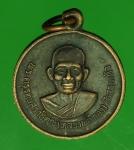 18440 เหรียญเลื่อนสมณศักดิ์ หลวงพ่อทอง วัดก้อนแก้ว ปราจีนบุรี 48