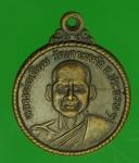 18443 เหรียญกลมเล็กหลวงพ่อเปี่ยม วัดเกาะหลัก ประจวบคีรีขันธ์ ปี 2525 เนื้อทองแดง