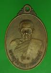 18447 เหรียญพระครูวิธานธรรมนิเทศก์ วัดราษฏร์รังษี ปราจีนบุรี เนื้อทองแดง 48