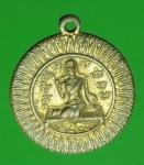 18448 เหรียญโภคทรัพย์นางกวัก หลวงพ่อแพ วัดพิกุลทอง สิงห์บุรี 82