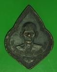 18450 เหรียญหลวงพ่อผล วัดดักคะนน ชัยนาท 27