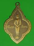 18451 เหรียญพระประจำวัน วัดบางกระเบา ปราจีนบุรี ปี 2495 เนื้อทองแดง 48