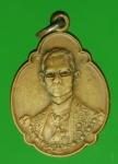18452 เหรียญในหลวงรัชกาลที่ 9 ครบ 4 รอบ ปี 2518 เนื้อทองแดง สภาพผ่านการใช้ 5