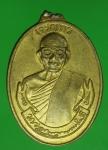 18460 เหรียยเจริญพร หลวงพ่อคง วัดตะคร้อ นครราชสีมา กระหลั่ยทอง 38.1