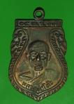 18461 เหรียญหลวงพ่อโต๊ะ วัดสระเกษ อ่างทอง ปี 2537 เนื้อทองแดง 89