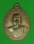 18368 เหรียญหลวงพ่อคง วัดบ้านสวน พัทลุง ปี 2530 เนื้อทองแดง 52