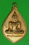 18471 เหรียญพระเจ้าตนหลวง วัดศรีโคมคำ พะเยา ปี 2535 เนื้อทองแดง 58