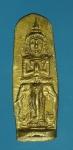 18473 เทพพนม เนื้อทองเหลือง 17