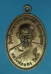 18477 เหรียญพ่อท่านแดง วัดโท นครศรีธรรมราช 39