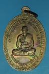 18490 เหรียญหลวงพ่อจรัญ วัดอัมพวัน ออกวัดโพกกรวม สิงห์บุรี 82