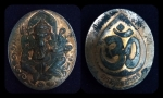 เหรียญพระพิฆเนศ กรมศิลปากร รุ่นแรก ปี 2540 เนื้อทองแดง