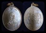 เหรียญหลวงพ่อฮวด วัดหัวถนนใต้ รุ่นสรงน้ำ ปี ๒๕๓๓ สวย