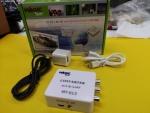Converter HDMI TO AV Magic Tech (MT-013) ตัวแปลงสัญญาณภาพและเสียงจาก HDMI เป็น A