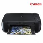 Canon Printer Pixma รุ่น MP287 Inkjet All in One พร้อมตลับหมืก ดำ(810),สี(811) แ