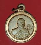 18517 เหรียญหลวงพ่อชำนาญ วัดบางกุฏีทอง ปทุมธานี 46