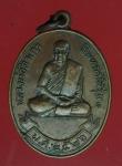 18528 เหรียญหลวงพ่อสำเภา วัดอัมพวัน อุทัยธานี เนื้อทองแดง 91