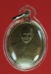18542 เหรียญหลวงปู่บุญมา วัดบ้านป่าหนองตูม ขอนแก่น หมายเลขเหรียญ 475 เลี่ยมพลาสต