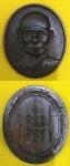 ้เหรียญหลวงพ่อเหลือง วัดกระดึงทอง ปี ๒๕๕๔ อนุสรณ์ครบรอบ ๘๔ ปี สวย