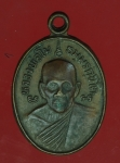 18647 เหรียญหลวงพ่อโม วัดจันทราราม รุ่น 4 ชัยนาท 27