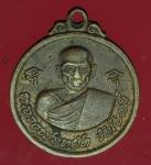 18551 เหรียญหลวงพ่อหยัด วัดโบสถ์ สิงห์บุรี 82