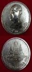 เหรียญหลวงพ่อจ้อย วัดหนองน้ำเขียว ปี ๒๕๓๘