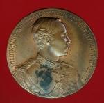 18555 เหรียญหลวงพ่อคูณ อนุรักษ์ชาติ ปี 2538 นครราชสีมา 38.1