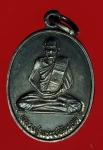 18556 เหรียญพระปลัดรอด วัดกลางพรหมนคร สิงห์บุรี ปี 2534 เนื้อเงิน 82