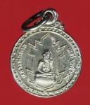 18557 เหรียญหลวงพ่อทวดนิรภัย วัดพังเกียะ สงขลา ปี 2524 ชุบนิเกิล 11
