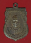 18558 เหรียญหลวงพ่อทองสุข วัดทุ่งตะลุมพุก ปราจีนบุรี เนื้อทองแดง 48