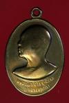 18562 เหรียญอาจารย์ฝั้น อาจาโร วัดอุดมสมพร รุ่น 51 เนื้อทองแดงสภาพใช้ 74