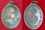 เหรียญอาจารย์ชัย วัดบางเหรียง ปี ๒๕๓๗ รุ่นรวมกรรมการ
